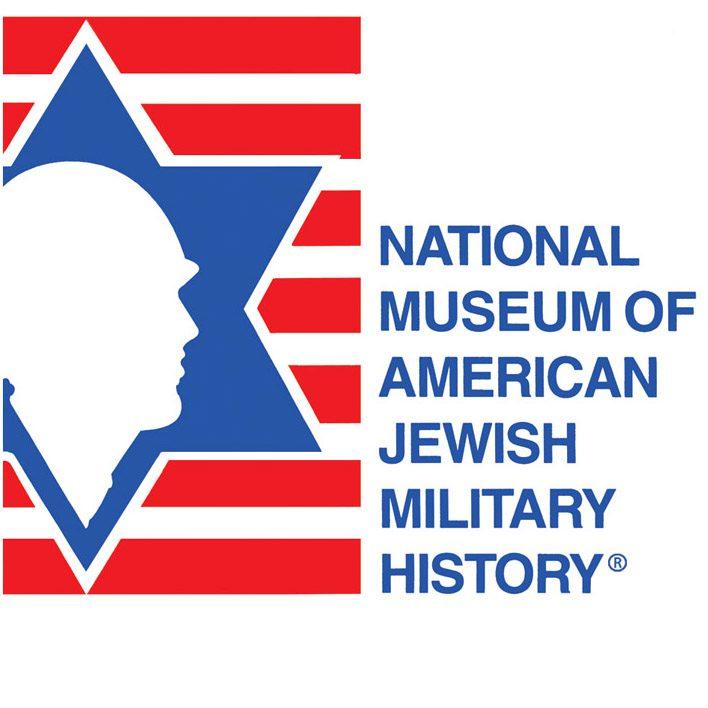 square museum -logo