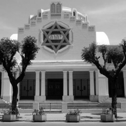 Tunis Synagogue